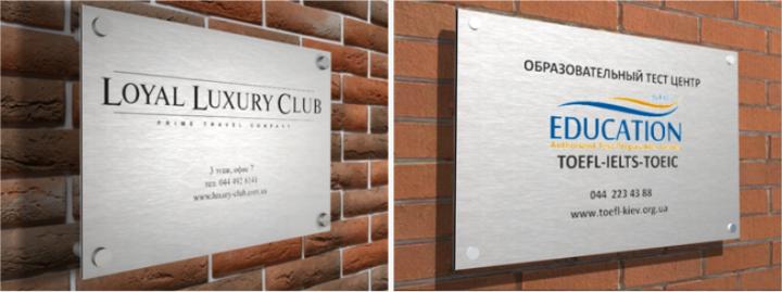 Офисные таблички на двери