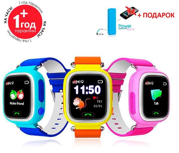 Где купить умные часы для детей