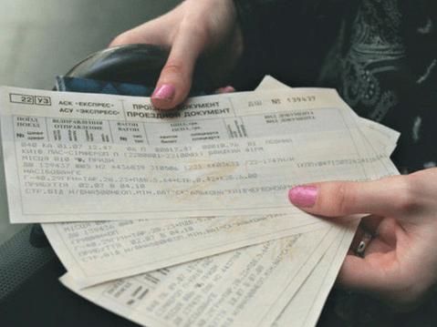 Жд билеты Киев