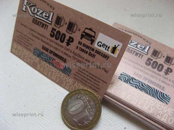 Обзорный рассказ о печати билетов для промолотерей и государственных лотерей а также про их различия