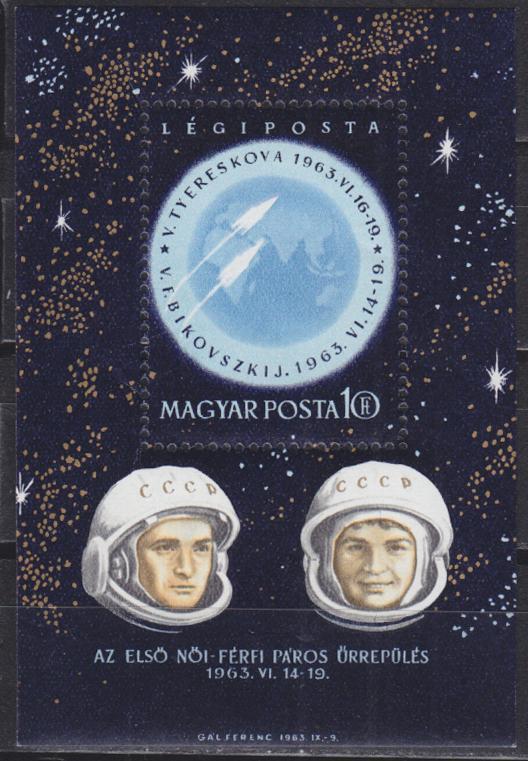 Красивые почтовые марки космос